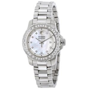 MOVADO Series 800 White Dial Ladies Watch 26001200